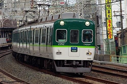 IMGP8966.JPG