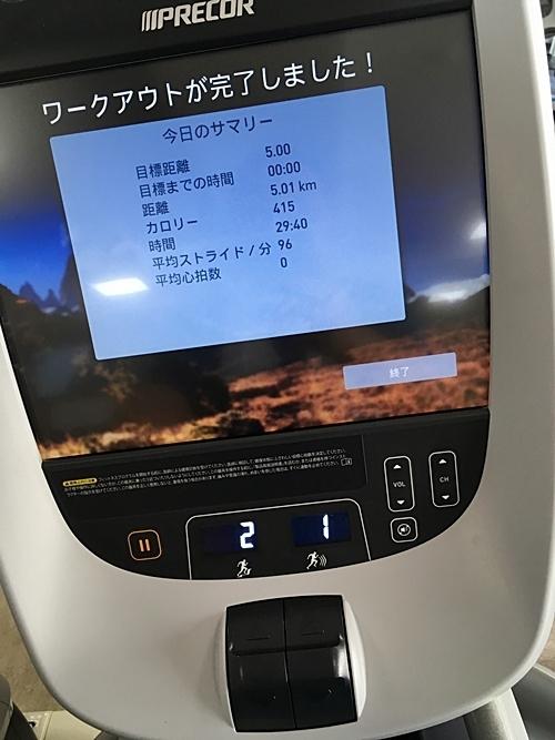 IMG_0889.JPG