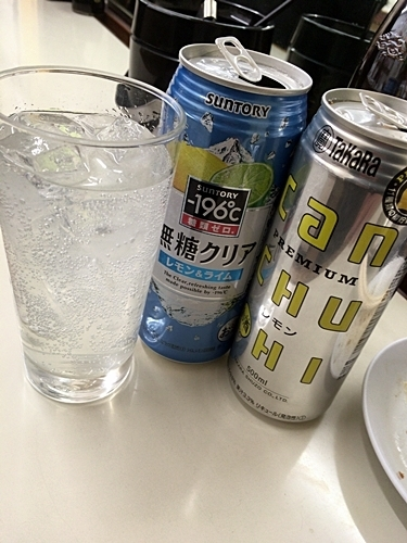 IMG_7684.JPG