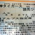 V7s_qisv