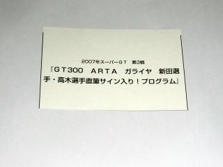 P10606201