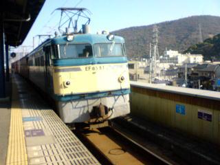 2010_0104_134000dsc000011