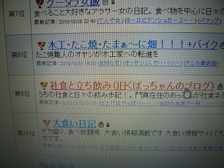 2010_1030_004322p1140901_2
