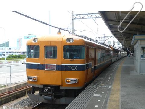 P1300776
