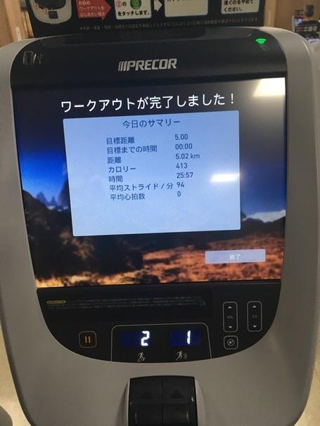 20191126b.JPG