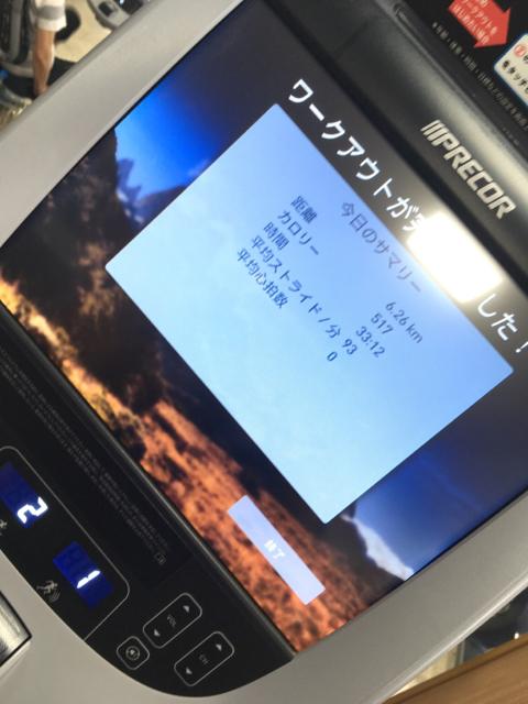 2AD58C6D-1406-43D6-ACC4-71D534F0F3C9.jpg