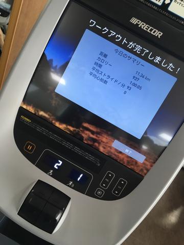 32100A90-7586-4F18-9D0A-6CBB799417BD.jpg