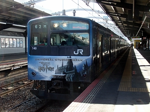 62m-02.JPG