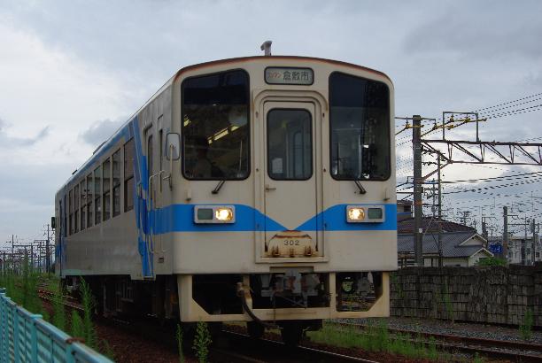 IMGP0477.JPG