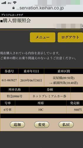 IMG_3779.jpg