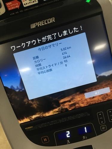 IMG_4734.JPG