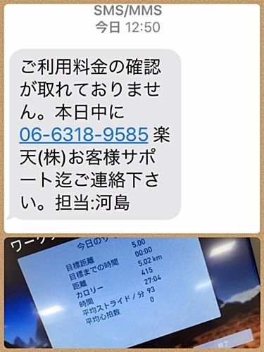 IMG_4844.JPG