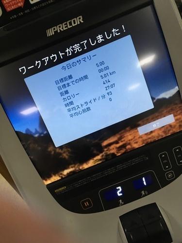 IMG_4973.JPG