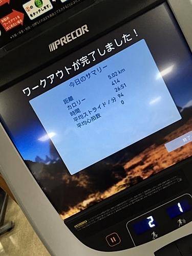 IMG_5009.JPG