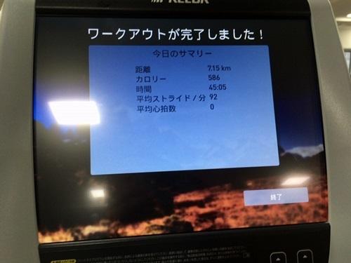 IMG_9298.JPG