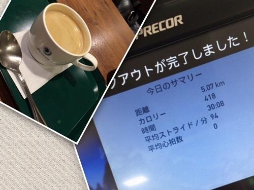 IMG_9366.JPG