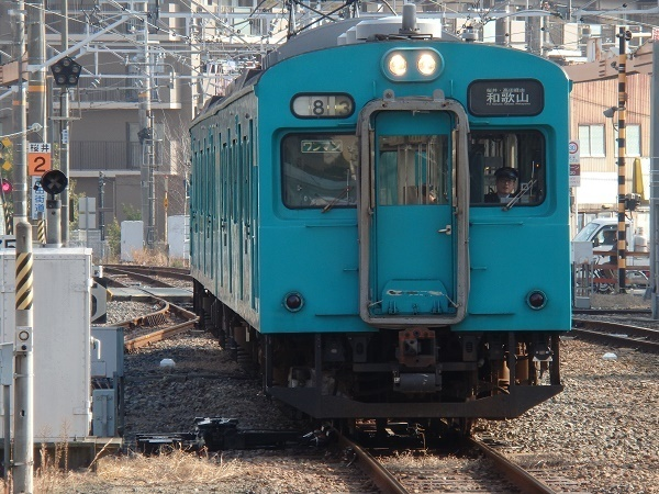 P1200011.JPG