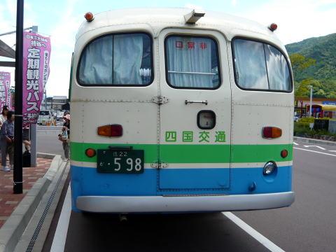P10304441