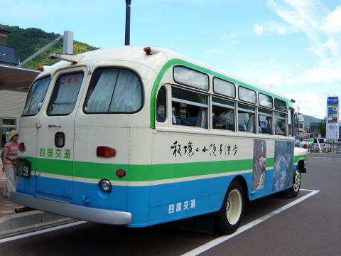 P10304471