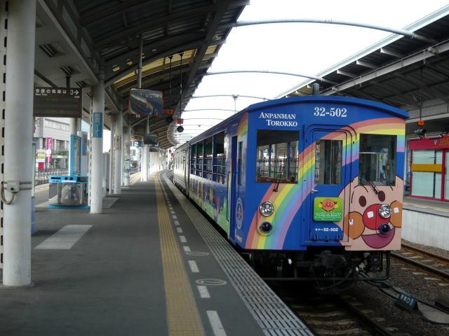 P10306511