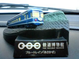 Dsc006361