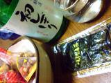 2010_0228_173335dsc000421