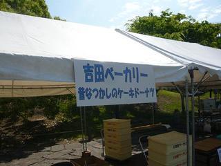 2010_0516_093338031