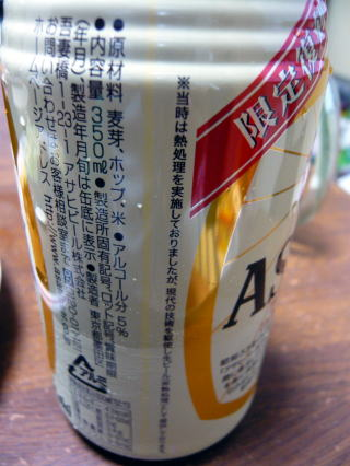 2010_0704_210025p11306271