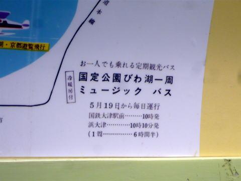 2010_0717_144116p11307981