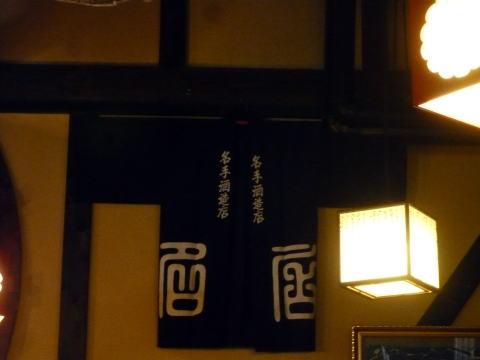 2011_0811_145638p11805421