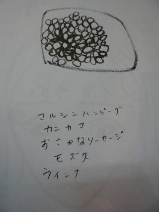 2012_0310_185939p12100631