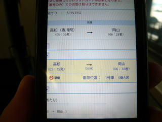 2012_0521_060552p12109601