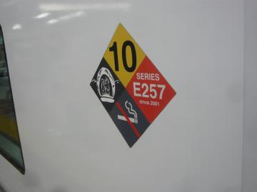 P1280095