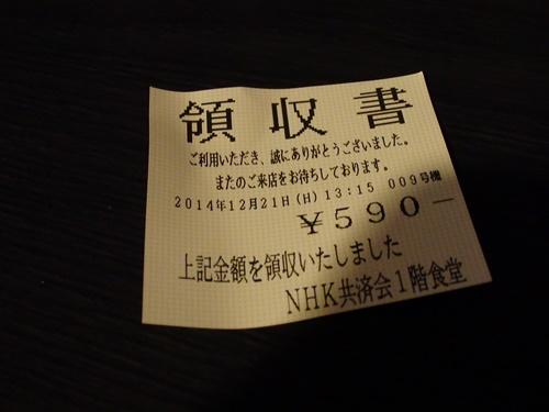 Pc210012