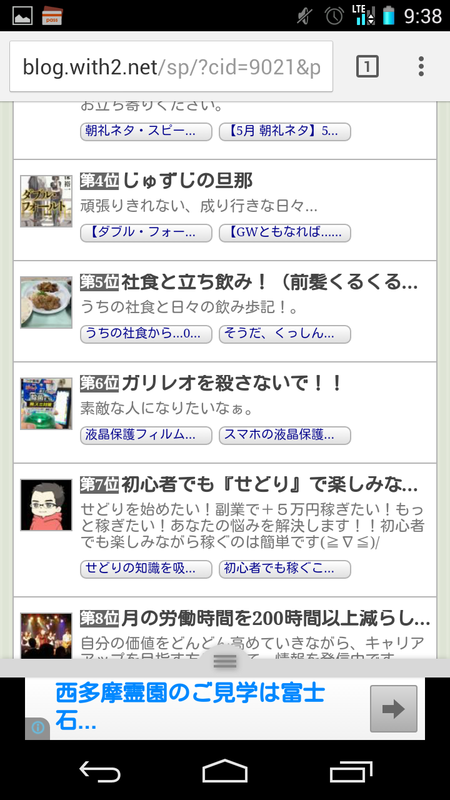 Screenshot_20150503093817