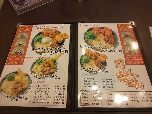 menu�@.jpg